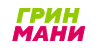 Займ GreenMoney в Майкопе